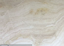 Ivory Travertine Vein Cut (Турция)
