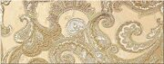 Sfumato Beige Decor Set Paisley 1 505x201