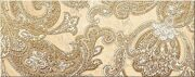 Sfumato Beige Decor Set Paisley 2 505x201
